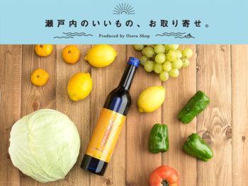 《岡山市/柚子の宝物》体が欲する栄養素を効率よく摂取! 岡山生まれの酵素ドリンク。