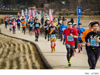 《そうじゃ吉備路マラソン》早春の吉備路をランナーが疾走。復興支援チャリティマラソン開催!