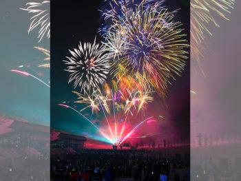 《氷紋まつり》中四国最大級を誇る雪遊びイベント開催。雪中のレーザー&花火は感動モノ!