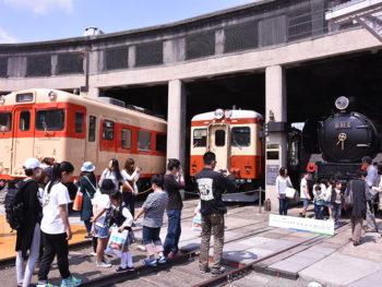 《扇形こどもまつり》『津山まなびの鉄道館』で、来館者20万人達成記念企画を開催!