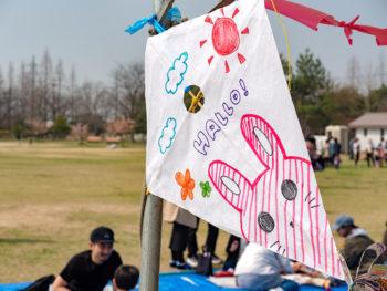 《キッズフェスティバル》みんなでつくる! 外遊びのおまつり開催。『浦安総合公園』へ集まれ!