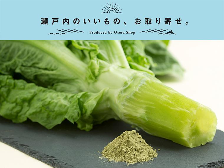 《岡山市/大森ヘルスケア》「抗アレルギー作用」が立証された野菜・チシャトウで、健やかに春を過ごす。