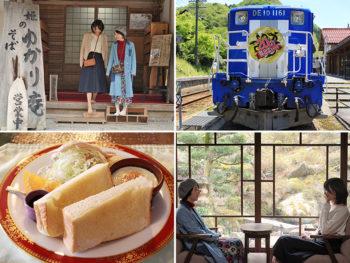 《「おくいずも」を満喫しちゃう女子旅02》奥の深~い「おくいずも」。おそばと、伝統と、トロッコ列車。おいしいものもたくさんいただきました!