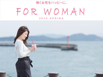 FOR WOMAN 2019 SPRING