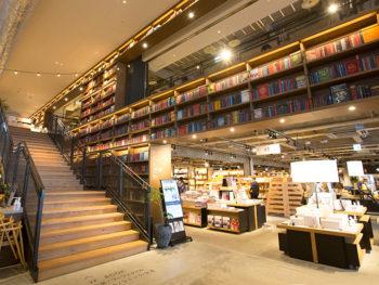 《高知県高知市/高知 蔦屋書店》'18年12月OPEN! まるで市場のような、話題の大型複合書店。