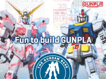 《THE GUNDAM BASE TOKYO POP-UP in KURASHIKI》ついに「ガンプライベント」が倉敷上陸!