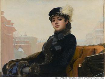 《ロマンティック・ロシア》ロシア美術の殿堂が誇る「忘れえぬ」名画72点が、一挙来岡!