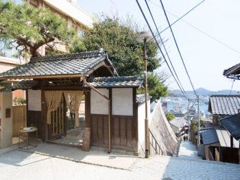 《広島県尾道市/LOG》尾道の山手に、スタイリッシュな多目的空間が登場。