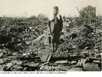 《岡山戦災の記録と写真展》今年も夏がやってくる。岡山市にとって忘れられない記憶と記録の写真展。