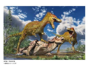 《世界大恐竜展》よみがえる地球の覇者!! 恐竜が生きた時代を体感しよう。