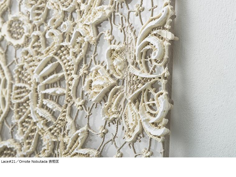 《芳木麻里絵展》触覚性、視覚性をリアルに刺激。刷り重ねられた「版」が持つ可能性を問う、岡山県内初の本格個展。