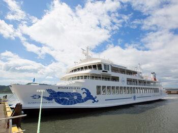 《岡山市/おりんぴあどりーむ せと》'19年5月から運航開始! 船の上がまるで遊園地!? 小豆島への船旅を思いっきり遊ぼう!