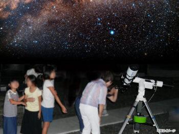 《夏の夜の星を見る会》見事な星空を観ることができる『牛窓オリーブ園』で行われる「星空観察会」。