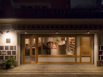 《倉敷市/あまみね》モダンな和食店で、旬食材と酒をカジュアルに楽しむ。