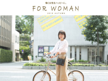 FOR WOMAN 2019 AUTUMN
