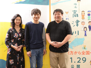 《映画「高津川」》「日本一の清流」と呼ばれる「高津川」を舞台に、優しい映画ができました。