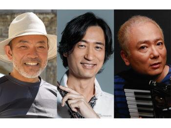 《東儀秀樹×古澤 巌×coba》今年のツアーで最後。そして彼らは新たなる旅路へ!