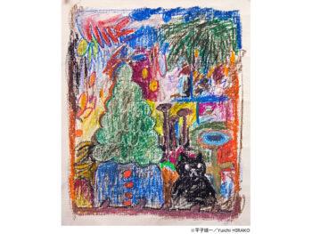 《平子雄一展》海外でも高い評価を得ている、岡山出身の現代美術家による3年振りの個展。