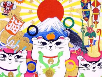 《招き猫美術館》令和になって始めて迎えるお正月。「福を呼ぶミュージアム」で開運祈願を!