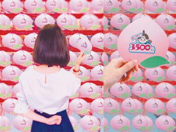 《#岡山桃太郎空港3500》「MOMOに願いを」。利用者3500万人達成記念イベントを実施中!