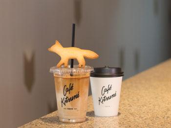 《岡山市/CAFÉ KITSUNÉ ROASTERY》'19年9月オープン! パリ発のコーヒーロースタリ―が出石町に。