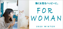 FOR WOMAN 2020 WINTER