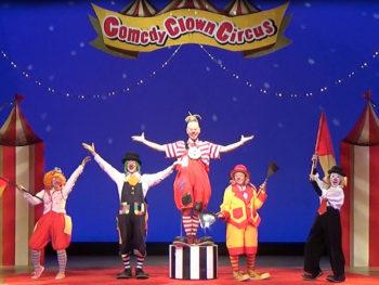 《コメディ・クラウン・サーカス》備前市にとびっきりおもしろくて、すっごいショーがやってくる!