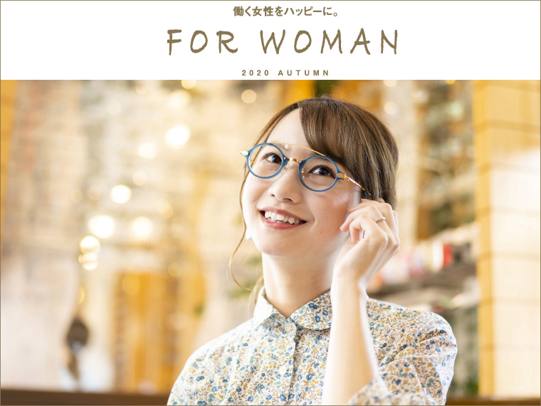FOR WOMAN 2020 AUTUMN