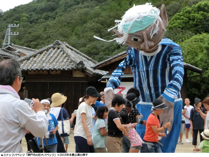 02 CREDIT Ayako Amari - Giant Puppets of Echigo Tsumari perform at Honjima Island 3